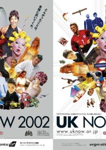 britishcouncil_2002_uknow2002_B