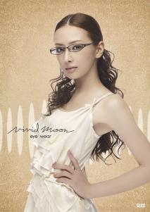 2009 Spring & Summer | B2 poster