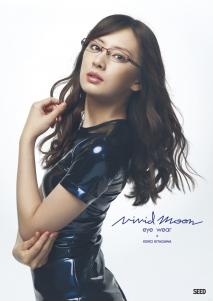 2012 Spring & Summer | B2 poster